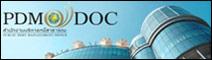 PDMO DOC