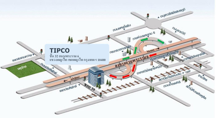 สำนักงานบริหารหนี้สาธารณะ (อาคาร TIPCO)